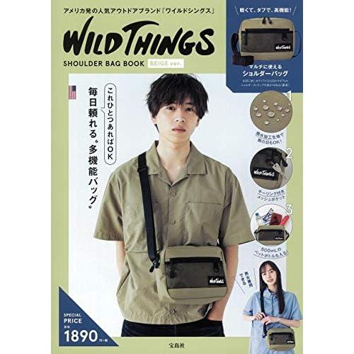 WILD THINGS SHOULDER BAG BOOK BEIGE ver. 画像