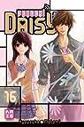 Dengeki Daisy, tome 16  par Motomi