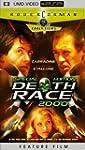 Death Race 2000 (Special Edition) [UM...