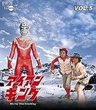 アイアンキングBlu-ray Vol.5