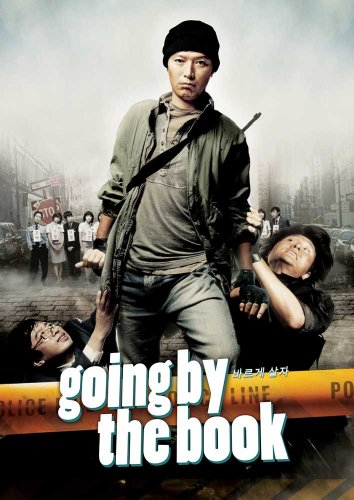 Going by the Book 2-Disc Special - Contemporary Disk