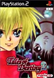 Tales of Destiny 2 [Japan import] Japanese language only