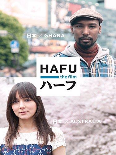 Hafu by