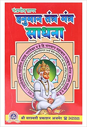 Mantra Tantra Yantra Book In Hindi Pdf