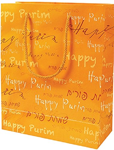 Purim Gift Bag, Paper Bags for 'Mishloach Manot', One Bag for Purim with Handles (Shalach Manot Baskets)
