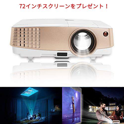 LEDプロジェクター 3300ルーメン 小型 ホームシアター 映画 パソコンiPhone Androidスマホ タブレットなど接続可 HDMI VGA USB AV対応 台形補正 B074JZPWBH