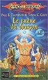 Lancedragon - Séquence des babares, tome 2 : Le frère du dragon par Thompson