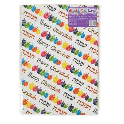 Chanukah Gift Wrap, Dreydle Gift-wrap for the Jewish festival of Chanukah, Gift-wrapping paper