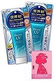 Biore UV Aqua Rich Watery Essence Sunscreen, 2 Pack