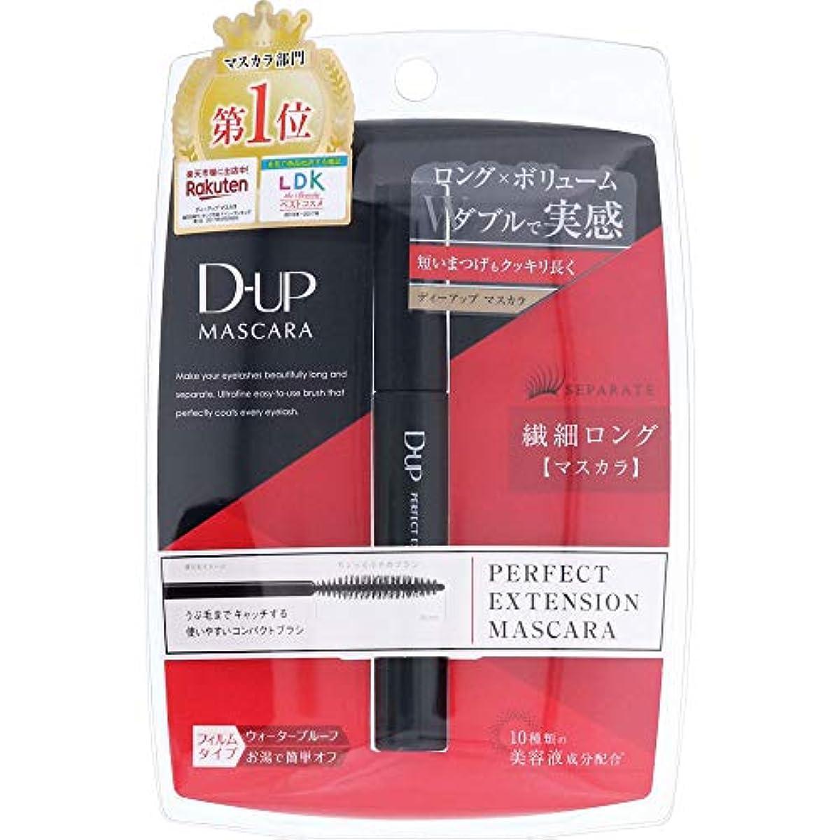 [해외] D 업 퍼팩트 확장 마스카라