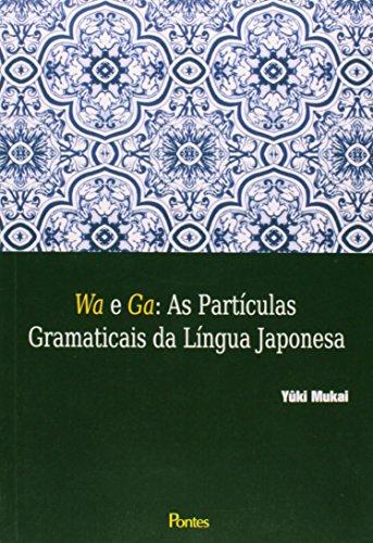 Wa e Ga - As Partículas Gramaticais da Língua Japonesa