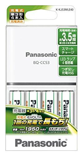 パナソニック 充電式EVOLTA 充電器セット 単3形充電池 4本付き スタンダードモデル K-KJ53MLE40の商品画像