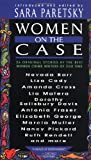 Women on the Case, Sara Paretsky, 0440223253