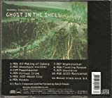 Ghost in the Shell Original Soundtrack CD