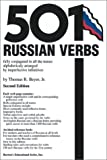 501 Russian Verbs, Thomas R. Beyer, 0764113496