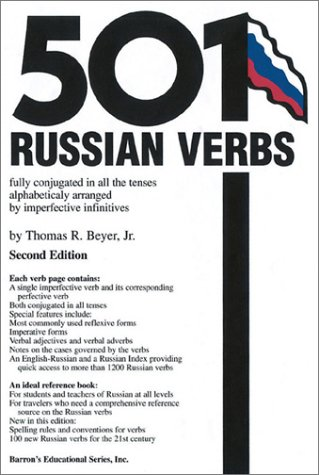 501 Russian Verbs: Fully Conjugated in All the Tenses, Alphabetically Arranged (501 Verbs Series)