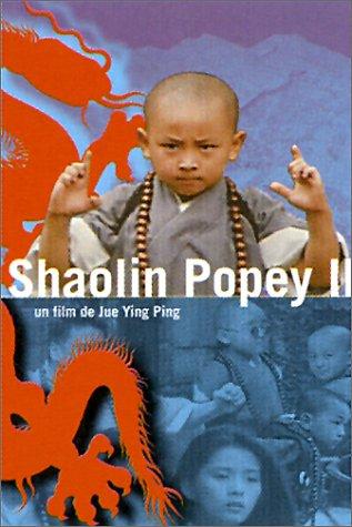 Shao Lin xiao zi II: Xin wu long yuan