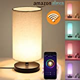 Alexa Smart Wi-Fi Table Lamp, Creative Circular Cloth Art Wood Linen Cloth Desk Lamp, Change Any Color LED Light, Compatible with Alexa Echo, Smartphone