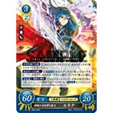 Corrin Female P10-008PR Fire Emblem 0 Cipher Mint FE Promotion 10 If Fates