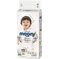Moony Natural Pants, XL, 32 Count (Packaging may vary)