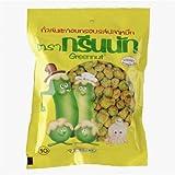 Greennut Cuttlefish Flavoured Crispy Green Peas 40 G Thailand Product