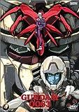 Mobile Suit Gundam 0083 - Stardust Memory (Vol. 4)