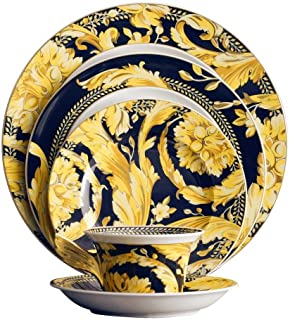 Versace by Rosenthal Vanity 5 piece place setting  sc 1 st  Amazon.com & Amazon.com   Versace by Rosenthal Medusa Red 5-Piece Place Setting ...