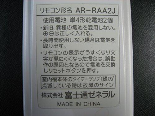 エアコンリモコン AR-RAA2J