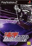 Wangan Midnight [Japan Import]