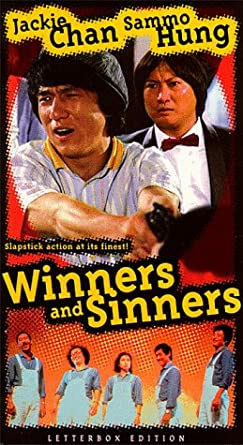 winners and sinners full movie free download