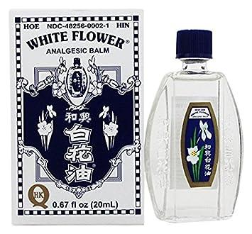 Amazon white flower analgesic balm embrocation medicated oil amazon white flower analgesic balm embrocation medicated oil hoe hin pak fah yeow 10ml pack of 4 beauty mightylinksfo