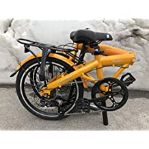 """Wonder Model - SOLOROCK 20"""" 7 Speed Steel Folding Bike"""