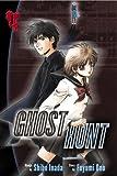 Ghost Hunt, Vol. 1