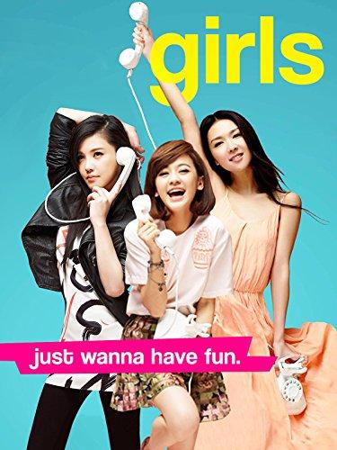 Girls ()