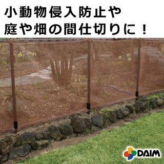 ドッグランネット※ネットのみ※ 巾1m 長さ20m、50m 1本売り 愛犬のドッグランに!お庭を囲むことができるロングサイズ (長さ50m) B078M9GGQ8  長さ50m