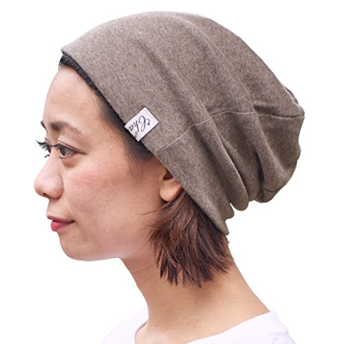 CHARM Organic Cotton Reversible Beanie - Made in Japan Slouchy Warm Knit Chemo Cap Mens & Women Hat Brown