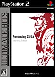 Romancing SaGa: Minstrel Song (Ultimate Hits) [Japan Import]