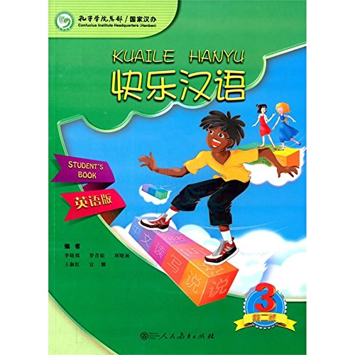 Kuaile Hanyu (2nd Edition) Vol. 3 - Student's Book (English and Chinese Edition)