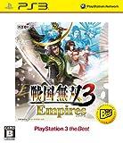 Sengoku Musou 3 Empires [Playstation 3 the Best] (Japan Import)
