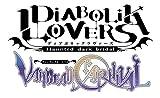 DIABOLIK LOVERS VANDEAD CARNIVAL (Japan Import)