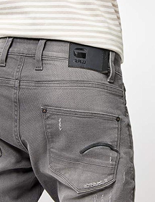 G-Star Revend Super Slim dżinsy męskie - 31: Odzież
