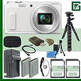 Panasonic Lumix DMC-ZS45 Digital Camera (White) + 64GB Green's Camera Bundle 5