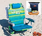 Tommy Bahama 2016 Backpack Cooler Beach Chair (Green Striped) with Storage Pouch and Towel Bar Plus Carry On Insulated Lunch Pouch