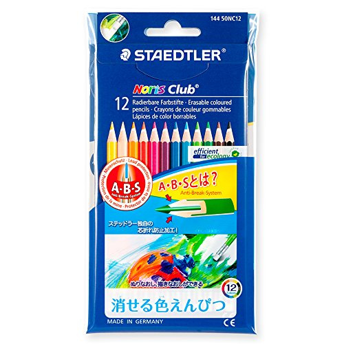 Staedtler Erasable Colored Pencils, 12 Colors