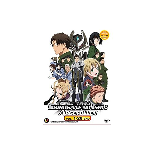 Shirogane no Ishi : Argevollen Vol. 1 - 26 End (DVD, Region All) English Subtitles