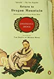 Front cover for the book Return to Dragon Mountain: Memories of a Late Ming Man by Jonathan D. Spence