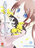 Angeloid. Sora no Otoshimono vol. 5
