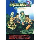 ネオリュード2 personal guide book―Playstation版 (ゲーメストムック EXシリーズ Vol. 35)