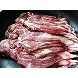ラム肩肉スライス 1pc 500g (ギフト対応) 【販売元:The Meat Guy(ザ・ミートガイ)】