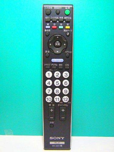 ソニー デジタルテレビリモコン RM-JD017   B00DS48WF0